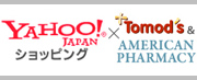 yahoo!Shop Tomods AMERICANPHARMACY